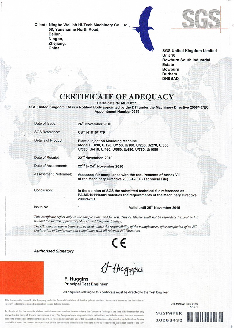 Injection molding machine certificate ce1